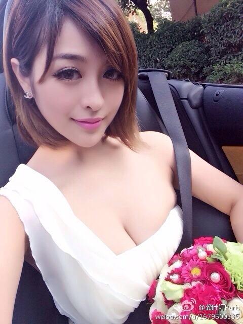 美女龚叶轩胸有大志:不要乱抠奶痣