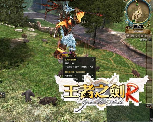 webgame 网页游戏图片