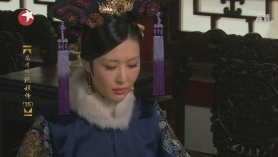 田朴珺在《后宫甄嬛传》里饰演敦亲王福晋