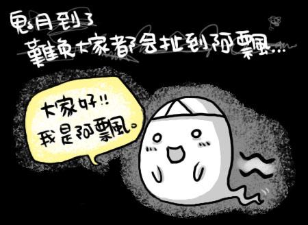 http://spiderdaily.wayi.com.tw/upload/images/mi102830_3_16.jpg
